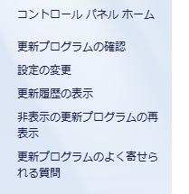 Windows10のUpdate4